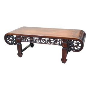 19th Century Oriental Hardwood Coffee Table