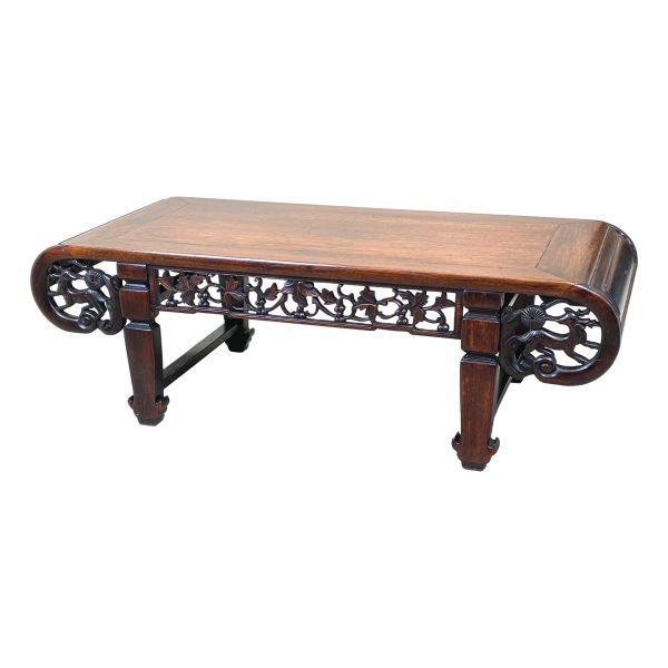 19th Century Oriental Hardwood Coffee Table