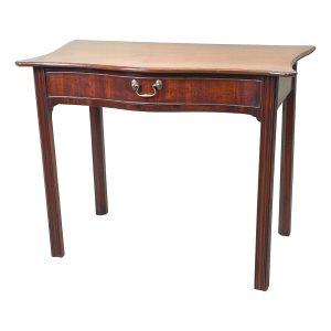 Georgian Mahogany Serpentine Side Table